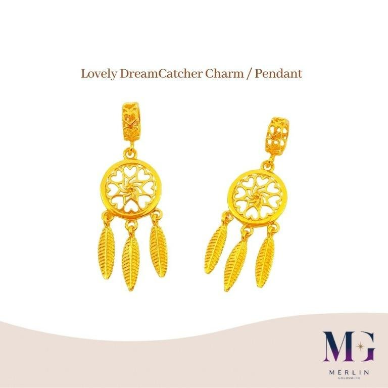 916 Gold Lovely Dreamcatcher Charm / Pendant