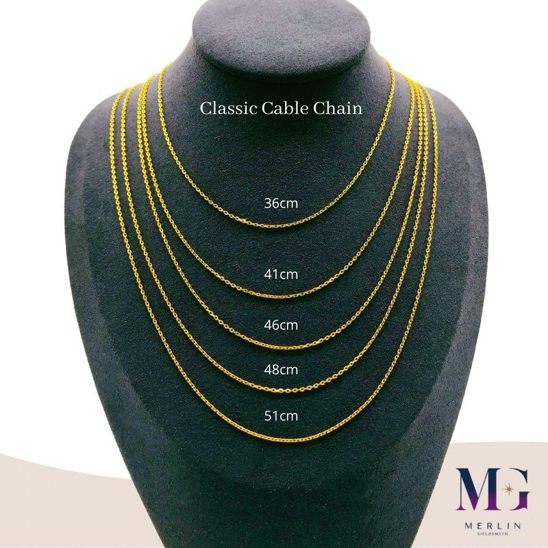 916 Gold Classic Cable Chain