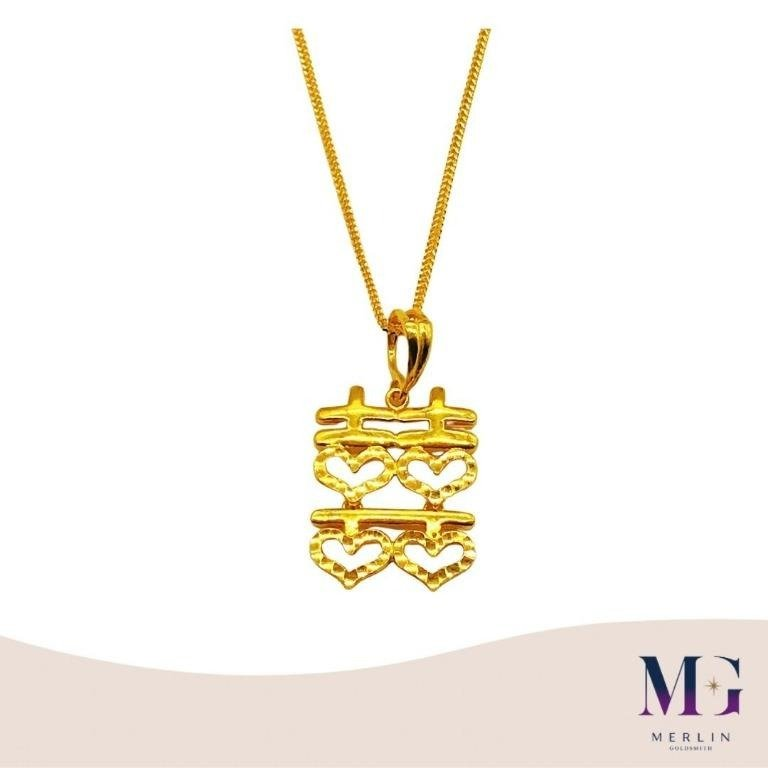 916 Gold Double Happiness Pendant