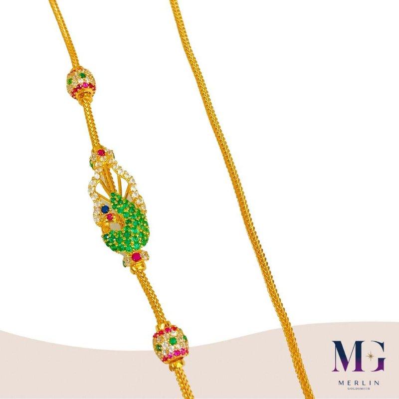 916 Gold Peacock Muggapu Chain