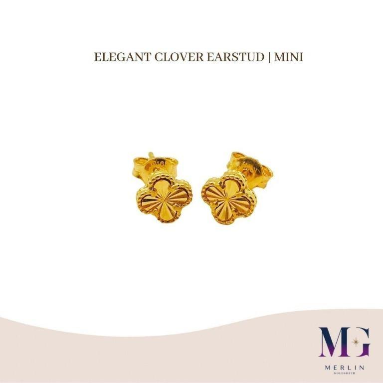 916 Gold Elegant Clover Earstud | Mini