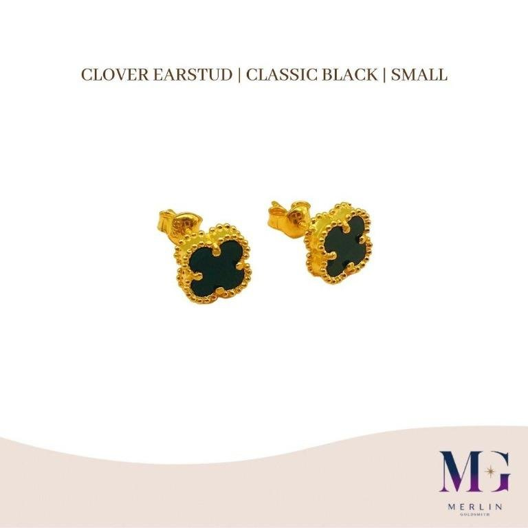 916 Gold Classic Black Clover Earstud | Small