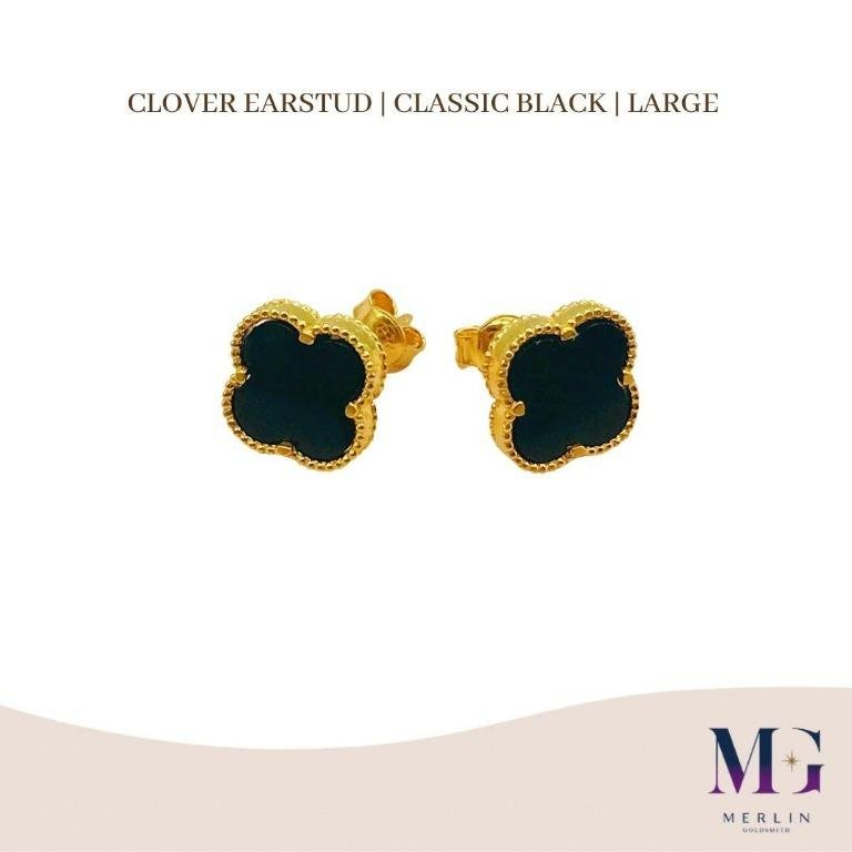 916 Gold Classic Black Clover Earstud | Large